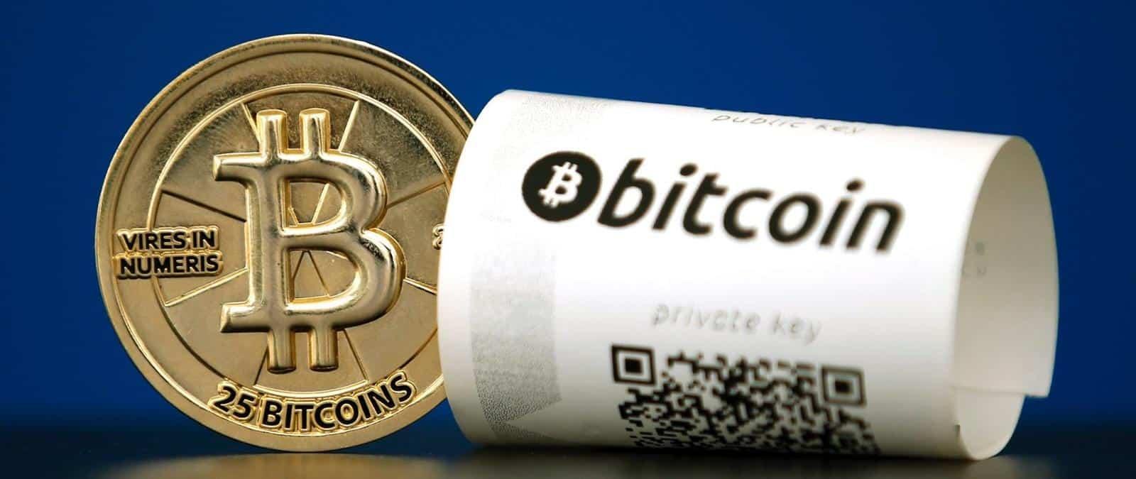 Синхронизация Биткоинов (Bitcoins Synchronization)