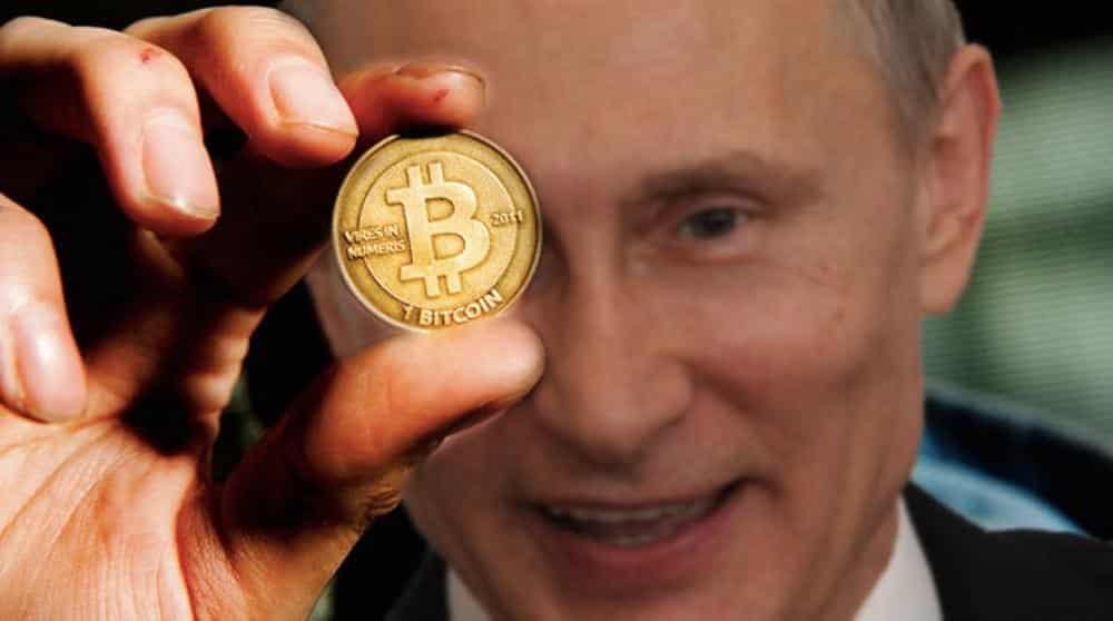 Биткоин в России (Bitcoins in Russia)